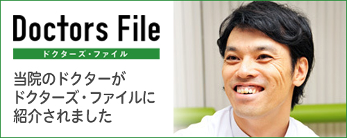 参宮橋整形外科・内科