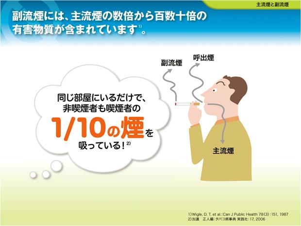 smoking04