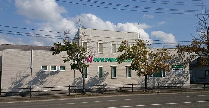 クリニック全景2017秋1-5