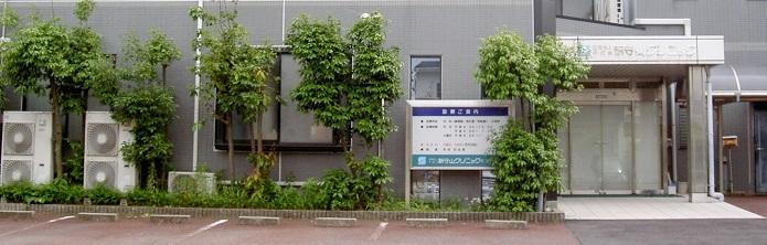 正面PICT1078 (2)