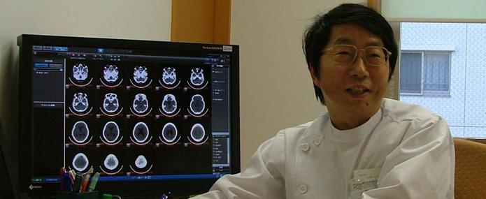 野村宏脳神経内科クリニックートップページ