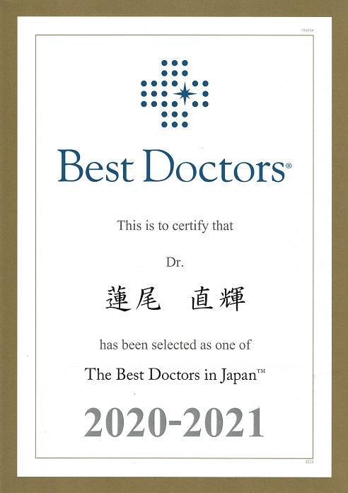 BestDoctors2020-2021_0001.jpg